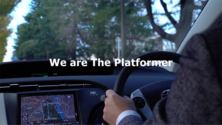 We are The Platformer
