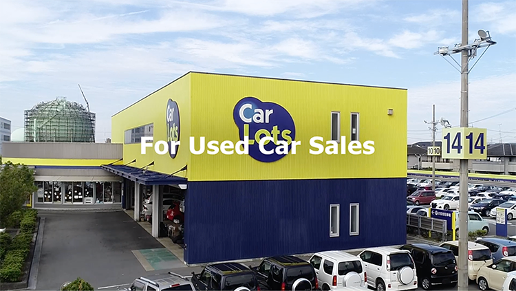 For Used Car Sales